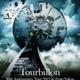 20160323_tourbillon.dvd.jpg