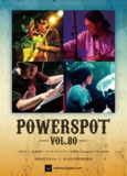 POWERSPOT_Vol80_omote.jpg