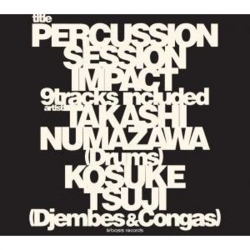 2011/4/20_Percussion Session~IMPACT~.jpg